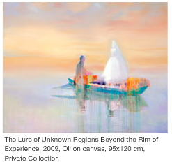 the lure of unknown regions beyond the rim experience